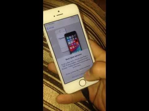 Как пользоваться Заблокированным айфоном есть решение!