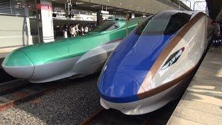 【2015年ver】東北・秋田・山形・上越・北陸新幹線 東京駅 Shinkansen TOKYO station thumbnail