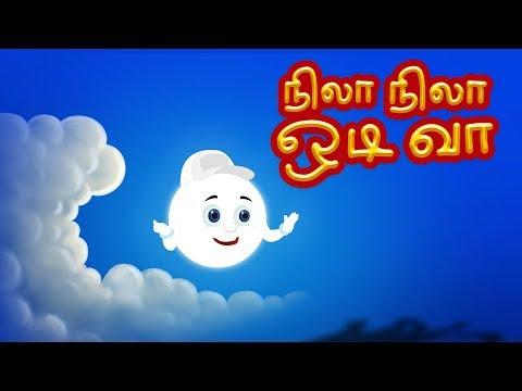 Nila Nila Odi Vaa   Tamil Rhymes   நிலா நிலா ஓடிவா   Tamil Nursery Rhymes   Kids Tv Tamil