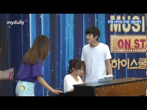 130612 My Daily - f(x) Luna at High School Musical Public Rehearsal