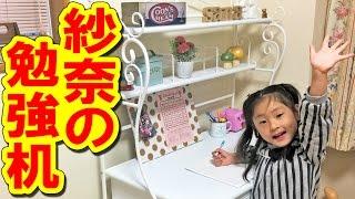 【平成29年4月23日】 じいじ・ばあばからシステムベッドを買ってもらい...