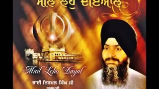 Maerae Har Preetham Kee Koee Baath Sunaavai - Bhai Nirmal Singh Nagpuri & Sukhjeevan Singh