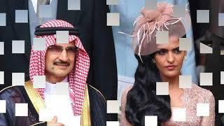 বের হচ্ছে গর্তের ইদুর!! যুবরাজদের গ্রেপ্তার!অসুস্থ হয়ে পরছে প্রিন্সরা!! prince of Saudi Arabia