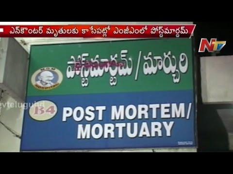 Warangal Cross Fire: Activist Bodies Post Mortem held at MGM Hospital - NTV