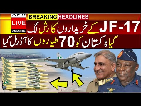 NIGERIA WILL TAKE DELIVERY OF JF-17 FIGHTERS IN NOVEMBER 2020.