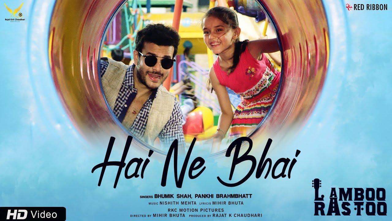 Hai Ne Bhai | Lamboo Rastoo | Jay Soni, Shrenu Parikh, Bhumik Shah, Prisha  Rachh
