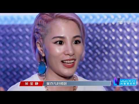 【中國新說唱】60秒淘汰賽 呆寶靜