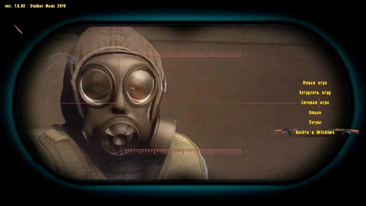 Mercenaries 2 game freezes at main menu bishop mchugh casino night
