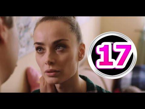 Исчезающие следы 17 серия - Дата выхода, премьера, содержание