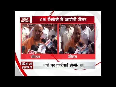 Unnao rape case: Yogi Adityanath government to follow policy of zero tolerance