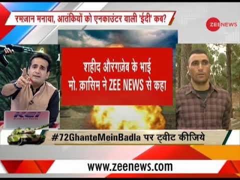 Taal Thok Ke: Auranzeb's father gives 72 hours to Narendra Modi's govt to avenge son's death