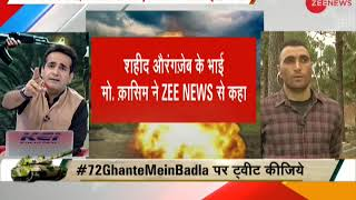 Taal Thok Ke: Auranzeb's father gives 72 hours to Narendra Modi's govt to avenge son's death