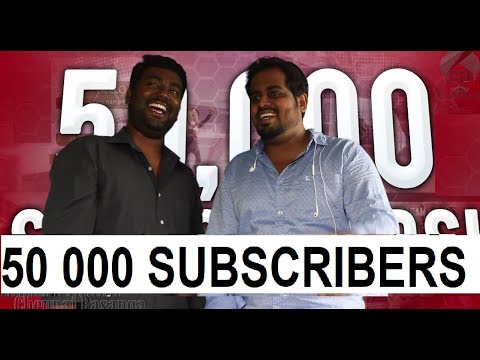Reached 50K !!!!!! 🙏🌟Thanks to all Our Subscribers🌟 -   Chennai Pasanga
