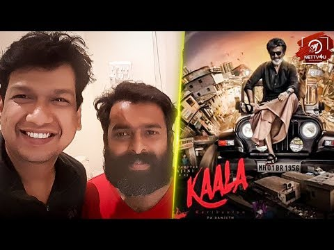 Vijay Prakash croons for Kaala, Fan boy moment l Kaala l Rajinikanth l Pa Ranjith