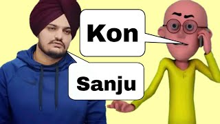 Sanju Sidhu Moose Wala || Sidhu Moose Wala New Song || Sidhu Moose Wala Sanju || Latest Punjabi Song