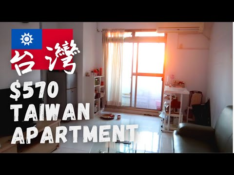 Taiwan Apartment Tour | $570 Monthly Rent