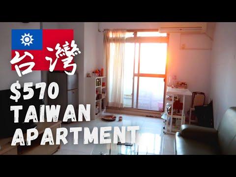 Taiwan apartment tour!