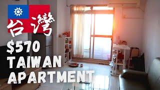 Gambar cover Taiwan apartment tour!