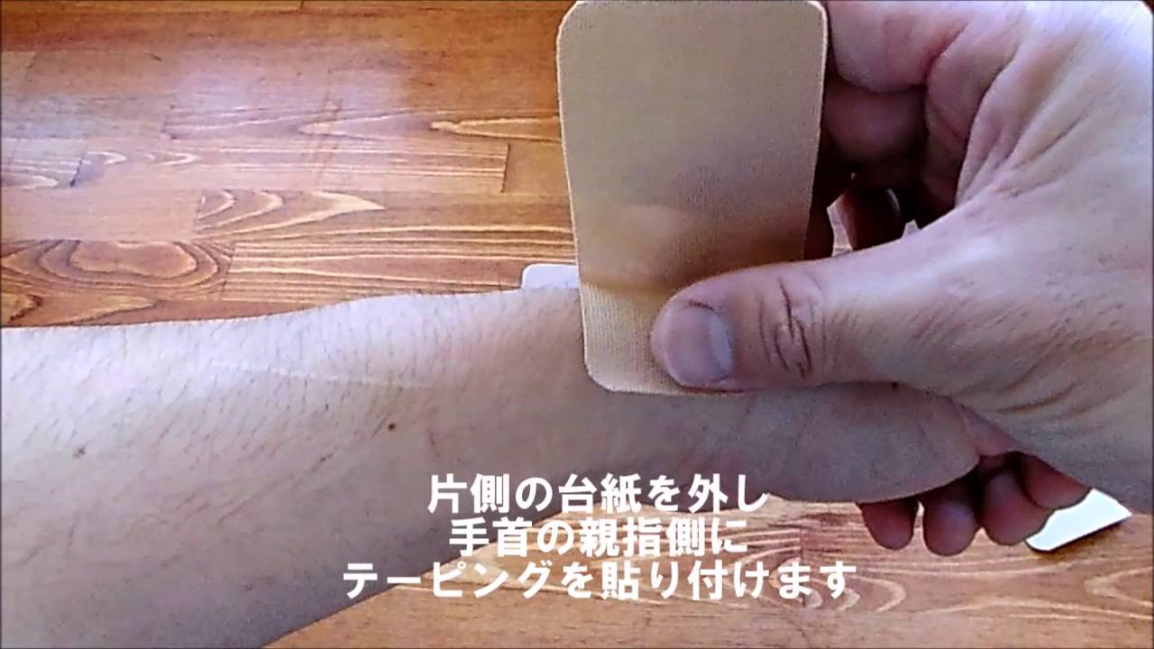 痛い ホルン 小指
