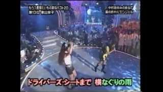 俵山栄子 「翼の折れたエンジェル」 中村あゆみ 本人登場!! フジTVも...