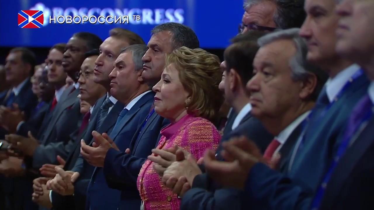 Владимир Путин про Донбасс и Украину