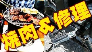 [モトブログ] 転倒したその後の話と 焼肉安安 茅ヶ崎店まで焼肉を食べに行った話 [Motovlog]FZ1 FAZER
