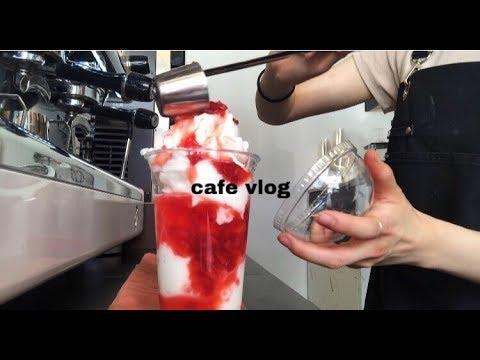 [Sub]cafe vlog/개인카페브이로그/러빗커피/카페브이록ㅡ/한국에서 인기있는 음료 추천/5 most popular cafe drinks in korea