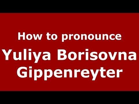 How to pronounce Yuliya Borisovna Gippenreyter (Russian/Russia) - PronounceNames.com