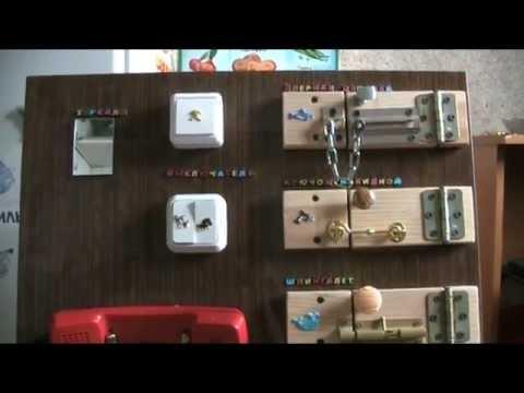 Развивающий стенд доска модуль с замочками своими руками для развития моторики