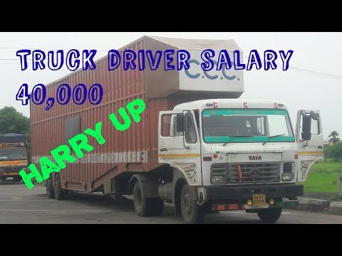 Maruti car carrier truck driver job salary 40,000