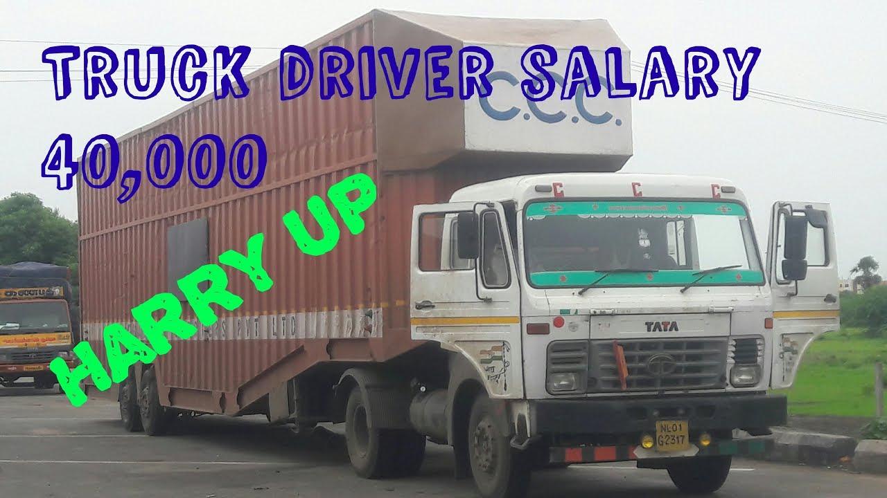 Truck Driver Salary >> Maruti Car Carrier Truck Driver Job Salary 40 000