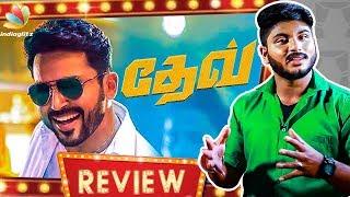 Dev Movie Review   Karthi , Rakul Preet Singh , Harris Jayaraj