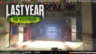 Last Year: The Nightmare - Прямой эфир: 29 дек. 2018 г.