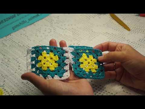 Вязание крючком бабушкин квадрат обучающее видео