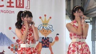 ひろさきりんご収穫祭 1stステージ (弘前市りんご公園 11:00)