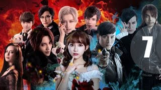 "Video ""My vampire boyfriend"" Episode 7 [second element COSER network real drama] download MP3, 3GP, MP4, WEBM, AVI, FLV Agustus 2018"