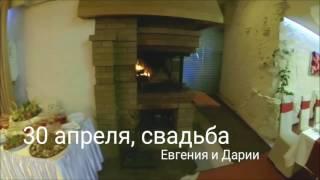 Ресторан Шишкин -свадьба Евгения и Дарии