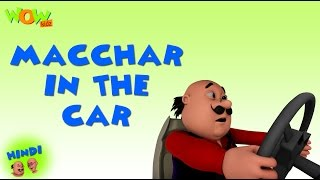 Macchar In The Car - Motu Patlu in Hindi WITH ENGLISH, SPANISH & FRENCH SUBTITLES