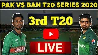 Pakistan VS Bangladesh l Shamal Live Stream