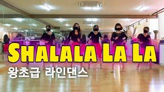 Shalala La La 왕초보라인댄스 _대한민국문화예…