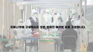 2020/03/30 길미술학원은 제 2차 방역소독을 실…