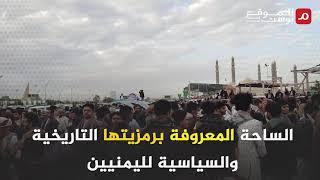 شاهد..زفاف في ميدان السبعين لأول مرة بتاريخ صنعاء