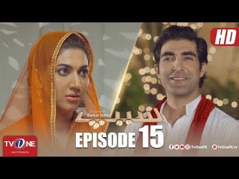 Seep | Episode 15 | TV One Drama | 15 June 2018