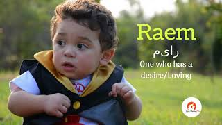 Top 15 Trendy Muslim Baby Boy Names 2018