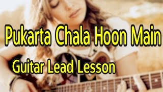 old song pukarta chala hoon main guitar lead lesson   vguitarlearning easy tutorials