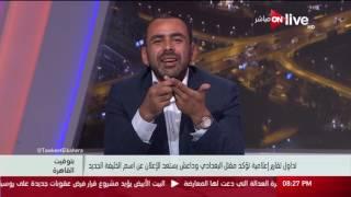 فيديو| يوسف الحسيني: «مفيش حد اسمه أبو بكر البغدادي»