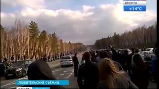 """Нелегальные гонки создали пробку на трассе «Байкал», """"Вести-Иркутск"""""""