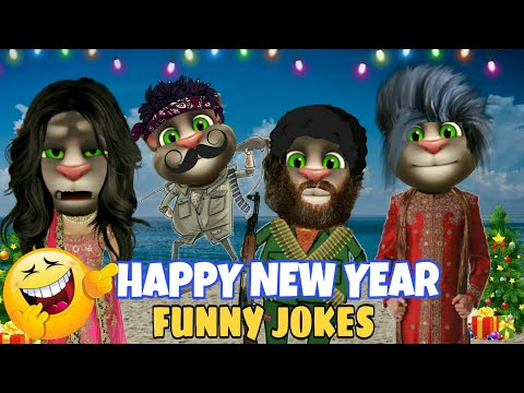 Happy new year 2019 funny jokes images hd hindi
