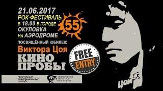 КИНОпробы: Игорь Селиверстов