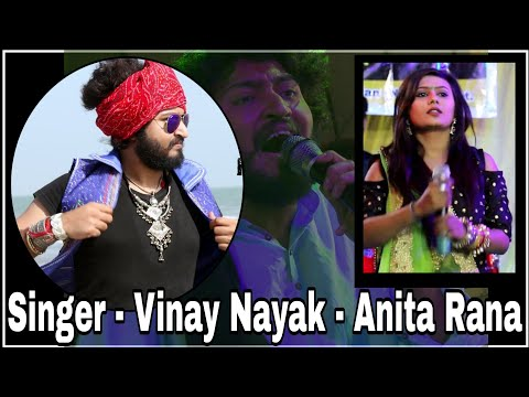 He Maa || Rock Star Vinay Nayak || Vinay Nayak Dhamakedar Live Program || New Gujarati Song 2018